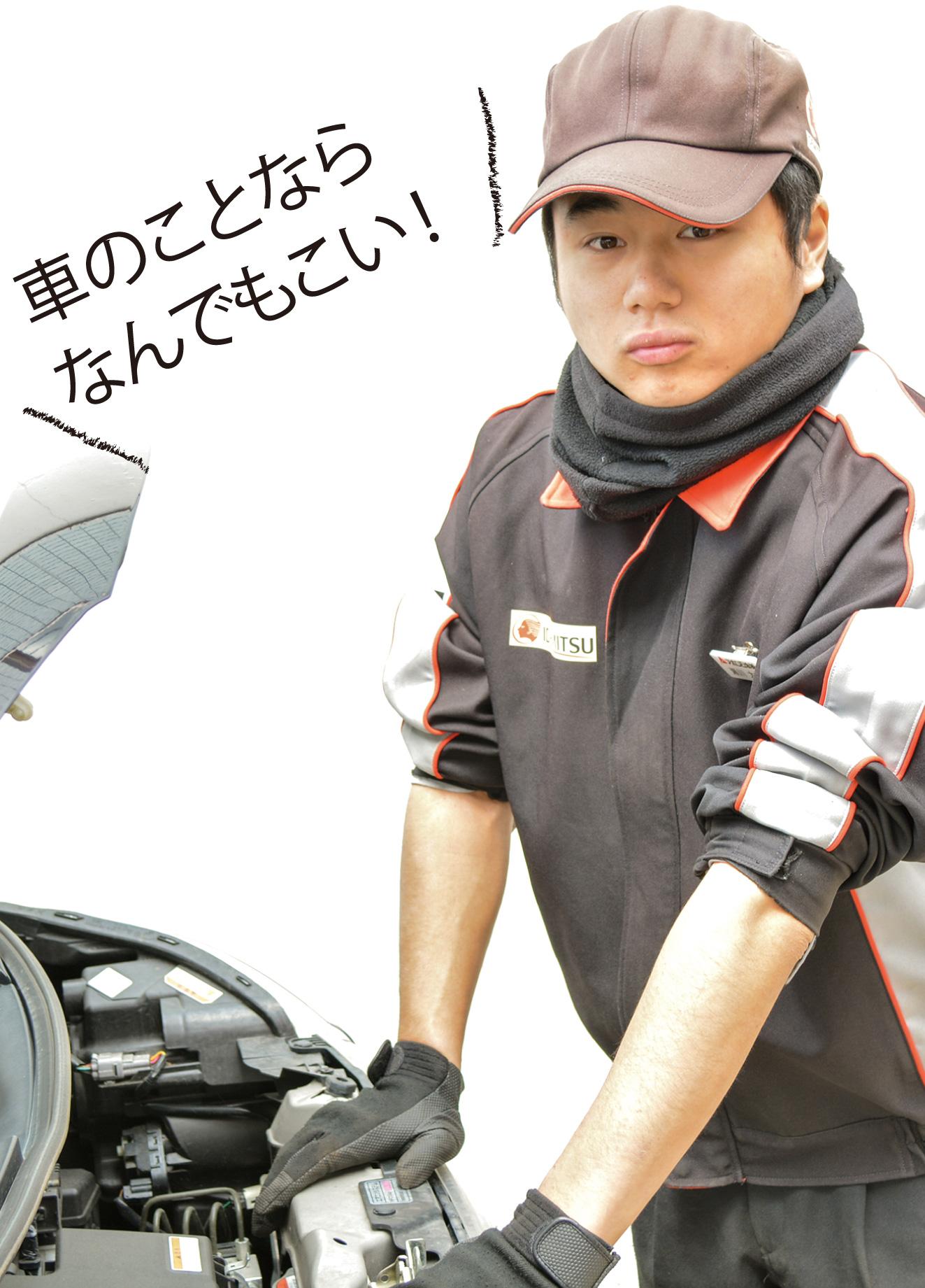 瀬川大地さん